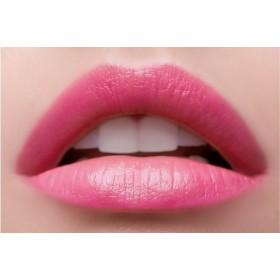 Помада-бальзам для губ «Keep Balm» Faberlic тон Ярко-розовый