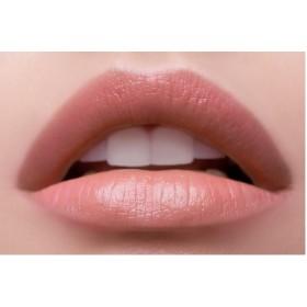 Помада-бальзам для губ «Keep Balm» Faberlic тон Натуральный бежевый
