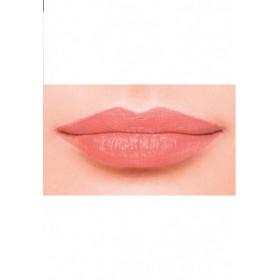 Губная помада «Marvel Shine» Faberlic тон Нежно-розовый