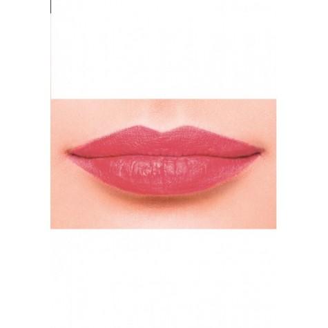 Губная помада «Marvel Shine» Faberlic тон Розово-лиловый
