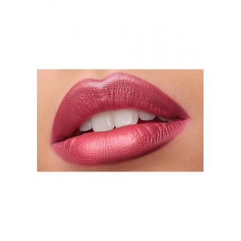 Перламутровая помада «GlamShine» Faberlic тон Тёмный розовый
