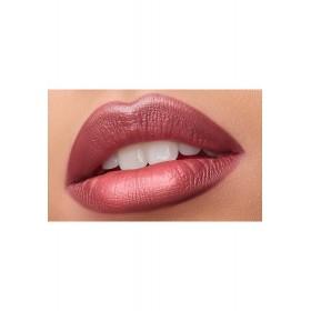 Перламутровая помада «GlamShine» Faberlic тон Приглушённый розовый