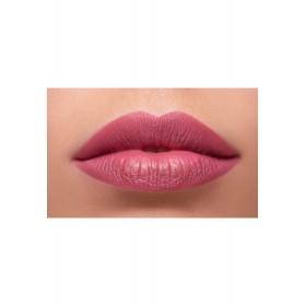 Увлажняющая губная помада «Hydra Lips» Faberlic тон Пыльно-лиловый