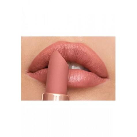 Пудровая помада для губ «Soft Nude» Faberlic тон Персиковый нюд
