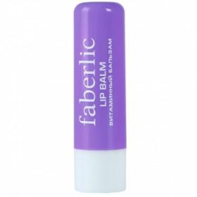Витаминный бальзам для губ Faberlic с маслом авокадо, витамином F и E