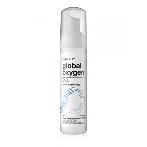 Кислородный энергетический бустер «Global Oxygen» Faberlic