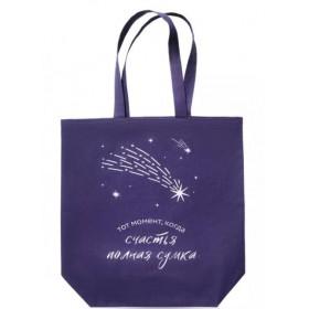Сумка-шоппер «Lovely Moments» Faberlic цвет Фиолетовый