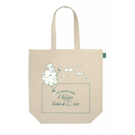 Сумка-шоппер «Овечка на облачке» Faberlic цвет Бежевый