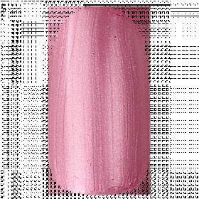 Лак для ногтей «Лучший сценарий» Faberlic тон Элегантный розовый