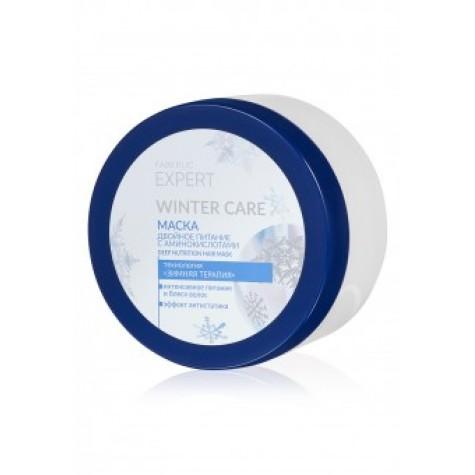 Маска для всех типов волос «Winter Care» Faberlic