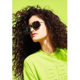 Очки солнцезащитные «Erin» Faberlic