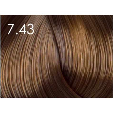 Стойкая крем-краска для волос «Шелковое окрашивание» без аммиака Faberlic тон Капучино 7.43