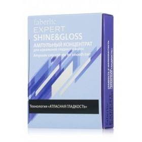 Ампульный концентрат для идеальной гладкости волос «Shine & Gloss» Faberlic