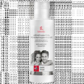 Активный шампунь против выпадения волос «Expert Pharma» Faberlic