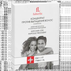 Концентрат против выпадения волос в ампулах «Expert Pharma» Faberlic