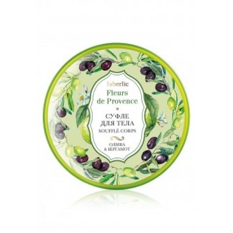 Суфле для тела «Олива & бергамот» Faberlic