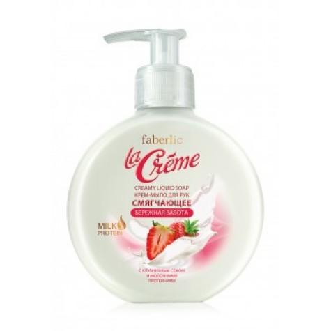 Крем-мыло для рук «Смягчающее» Faberlic