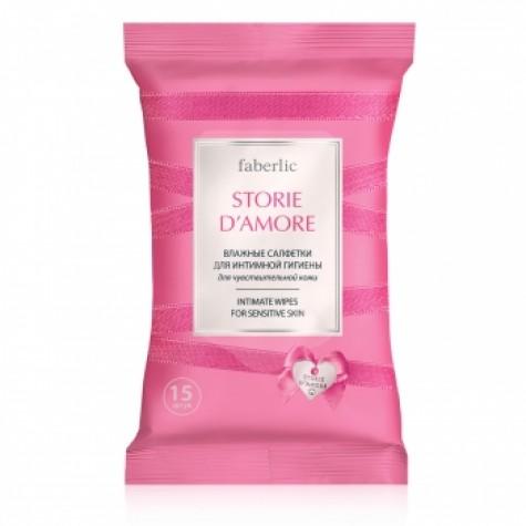 Влажные салфетки для интимной гигиены «Storie d'Amore» Faberlic