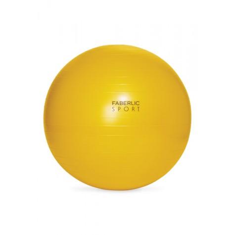Мяч для фитнеса Faberlic, 65 см