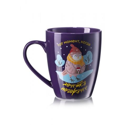Кружка «Тёплые моменты» Faberlic цвет Фиолетовый