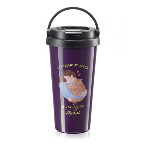 Термокружка «Тёплые моменты» Faberlic цвет Фиолетовый