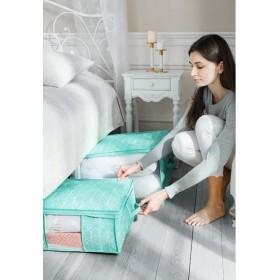 Чехол для хранения под кроватью Faberlic